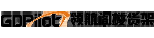 广州市领航金属制品有限公司